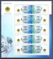 F176- United Arab Emirates 2016. UAE Arab Post Day. Postal Day. MS Of 5 Sets. - United Arab Emirates (General)