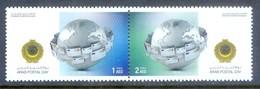 F177- United Arab Emirates 2016. UAE Arab Post Day. Postal Day. - United Arab Emirates