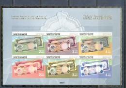 F180- UAE United Arab Emirates - Émirats Arabes Unis 2014, First Currency Notes. Self Adhesive Stamps. - United Arab Emirates