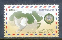 F175- UAE United Arab Emirates 2012 Joint Issue, Arab Postal Day. - United Arab Emirates