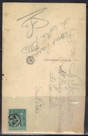 """Oblitérations """"Jour De L'An"""" Sur Carte Postale, 74 Dans Un Cercle Sage N°75. - 1876-1898 Sage (Type II)"""