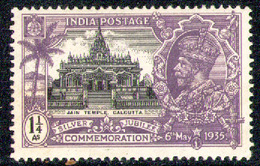 INDIA 1935 - From Set MNH** - 1911-35 Roi Georges V