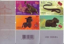 Hong Kong 2015 Dragon/Snake/Horse/Ram Lunar New Year Animal Silver Hot Foil Stamp Set - 1997-... Chinese Admnistrative Region