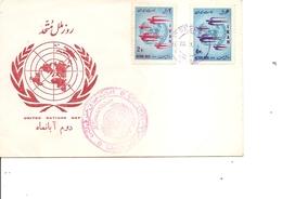 Iran - ONU ( FDC De 1961 à Voir) - Iran