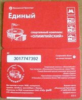 Russia 2018 1 Ticket Moscow Metro Bus Tramway Trolleybus . - Subway