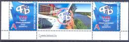 2014. Belarus, 110y Of Trade Union Of Belarus, 2v + Label, Mint/** - Belarus