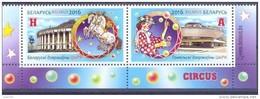 2016. Belarus, Circus Of Belarus, 2v, Mint/** - Belarus
