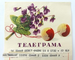Greeting TELEGRAM Flora Flowers - Violets -  Bulgaria - Used - Unclassified