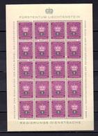 1950  Liechtenstein, Service, Armoirie, SE 35 / 44** En Feuillet De 20, Cote 165 €, - Unused Stamps