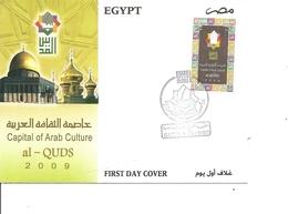 Egypte ( FDC De 2009 à Voir) - Egypt