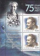 Russia, 2010, Mi. 1674, Sc. 7237, The 75th Anniv. Of Birth Of Titov, Space, MNH - Space