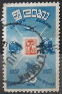 CEILÁN 1957 The 100th Anniversary Of Stamps. USADO - USED. - Sri Lanka (Ceylon) (1948-...)