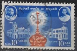 CEILÁN 1959 University Pirivena. USADO - USED. - Sri Lanka (Ceylon) (1948-...)
