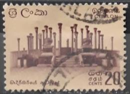 CEILÁN 1964 Local Motifs. USADO - USED. - Sri Lanka (Ceylon) (1948-...)