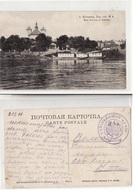 Belarus  Mogilev Russia - Belarus