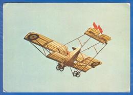 Flugzeug; Caudron G3; Collection Jean Salis - 1946-....: Moderne