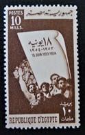 ANNIVERSAIRE DE LA REPUBLIQUE 1954 - NEUF ** - YT 363 - MI 472 - Egypt