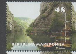 MACEDONIA, 2017, MNH, TOURISM, MATKA CANYON, BOATS, MOUNTAINS,  1v - Other