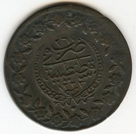 Turquie Turkey 5 Kurus 1223 / 26 ( 1248 - 1833 ) Argent KM 599 - Turquie