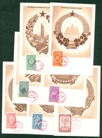 Yugoslavia 1948 MC FDC Coat Of Arms Of Yugoslavian Republics - 1945-1992 Socialist Federal Republic Of Yugoslavia