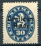 D. Reich Dienst Michel-Nr. 38 Postfrisch - Officials