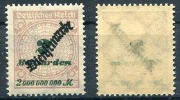 D. Reich Dienst Michel-Nr. 84 Postfrisch - Officials
