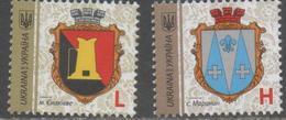UKRAINE , 2018, MNH, COAT OF ARMS, MARININ, YENAKIIEVE, NEW PRINTING, 2v - Stamps