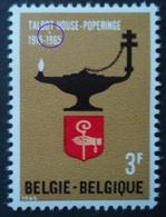 1336 Mnh V1 Point Blanc Au Dessus De 1965 - Errors And Oddities