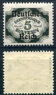 D. Reich Dienst Michel-Nr. 51 Ungebraucht - Geprüft - Officials