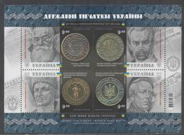 UKRAINE , 2018, MNH,STATE SEALS, EMBOSSED SHEETLET OF 4v - Stamps