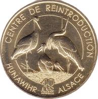 68 HUNAWIHR CENTRE DE RÉINTRODUCTION CIGOGNES 40 ANS MÉDAILLE MONNAIE DE PARIS 2016 JETON TOKEN MEDALS COINS - 2016