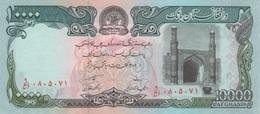 (B0008) AFGHANISTAN, 1993. 10000 Afghanis. P-63a. UNC - Afghanistan