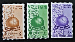 UNION POSTALE ARABE 1955 - NEUFS ** - YT 371/73 - MI 481/83 - Egypt