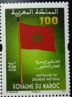 MAROC MOROCCO MARRUECOS CENTENAIRE DU DRAPEAU NATIONAL 2015 - Morocco (1956-...)