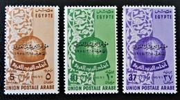 UNION POSTALE ARABE 1955 - NEUFS ** - YT 376/78 - MI 487/89 - Egypt
