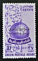 UNION POSTALE ARABE 1955 - NEUF ** - YT 378 - MI 489 - Egypt