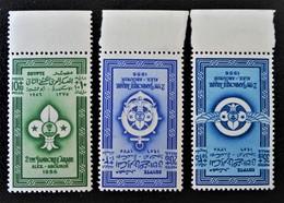 2 EME JAMBOREE PANARABE A ABOUKIR 1956 - NEUFS ** - YT 379/81 - MI 490/92 - Egypt