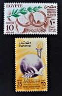 FESTIVAL ASIATICO-AFRICAIN AU CAIRE 1956 - NEUFS ** - YT 382/83 - Egypt