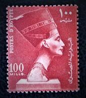 REINE NEFERTITI 1953 - NEUF ** - YT 323 - MI 408 - Egypt
