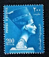 REINE NEFERTITI 1953 - NEUF ** - YT 324 - MI 409 - Egypt