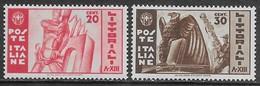 Italia Italy 1935 Regno Littoriali 2val Sa N.377-378 Nuovi MH * - Nuovi