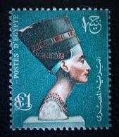 REINE NEFERTITI 1953 - NEUF ** - YT 326 - MI 410 - Egypt