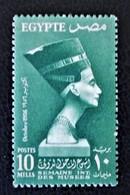 SEMAINE INTERNATIONALE DES MUSEES 1956 - NEUF ** - YT 385 - MI 496 - Egypt