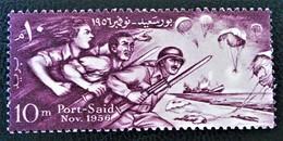 BATAILLE DE PORT SAID 1956 - NEUF ** - YT 386 - MI 497 - Egypt