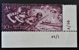 BATAILLE DE PORT SAID 1956 - NEUF ** - YT 386 - MI 497 - COIN DE FEUILLE - Egypt