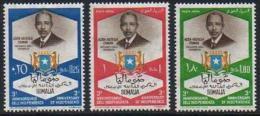 Somalia - 1963 Indipendence-Unabhängikeit-Indipendenza (Coat Of Arms-Armoiries-Wappen) ** - Somalia (1960-...)