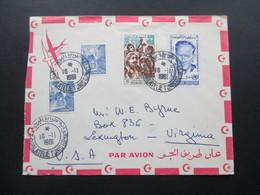 Tunesien 1961 Luftpost / Air Mail Nach Lexington USA Gesendet. Schöne MiF - Tunesien (1956-...)