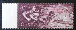 EVACUATION DES FORCES FRANCO-BRITANNIQUES - SURCHARGE 1957 - NEUF ** - YT 387 - MI 498 - BORD DE FEUILLE - Egypt