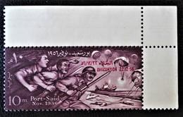 EVACUATION DES FORCES FRANCO-BRITANNIQUES - SURCHARGE 1957 - NEUF ** - YT 387 - MI 498 - COIN DE FEUILLE - Egypt