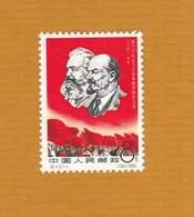 VR-China  1965  873 ( Konferenz Der Postminister )  Postfrisch  Xx - 1949 - ... République Populaire